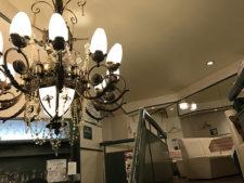 Cafe Andante