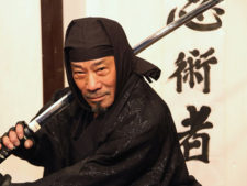 Osaka Ninja Yashiki